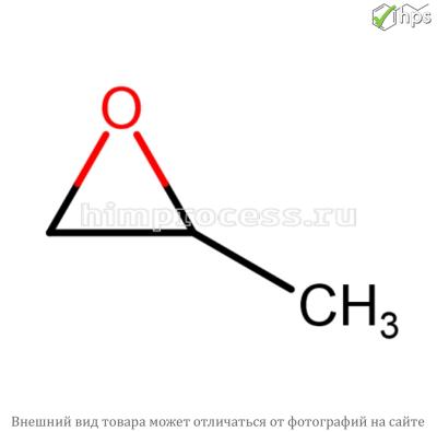 Пропилен оксид