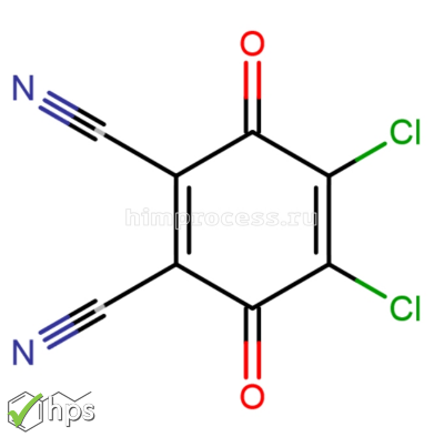 2,3-дихлор-5,6-дициано-п-бензохинон