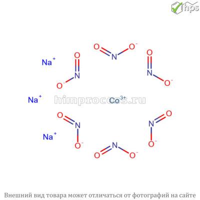 Натрий кобальтонитрит