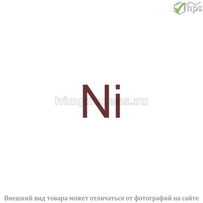 Никель скелетный суспензия в воде