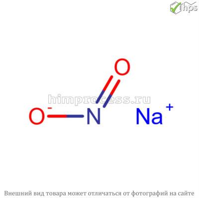 Натрий азотистокислый