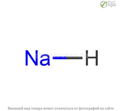 Натрий гидрид, масляная дисперсия