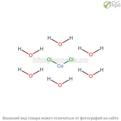 Кобальт хлористый 6-водный