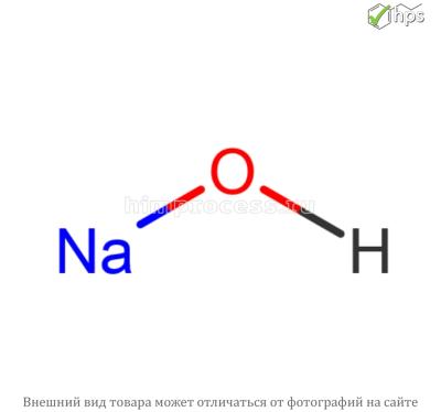 Гидроксид натрия (чешуированный)