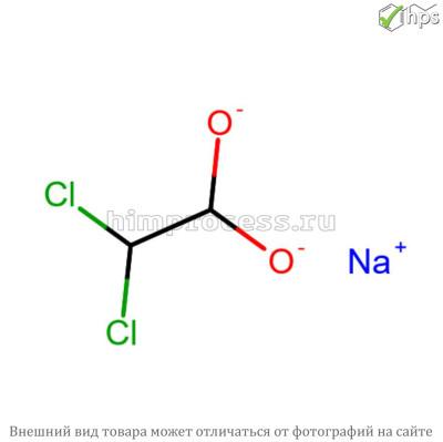 Натрий дихлорацетат