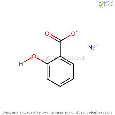 Натрий салициловокислый