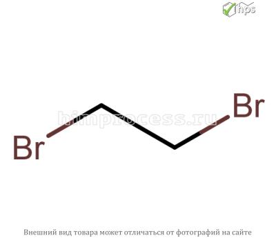 1,2-дибромэтан