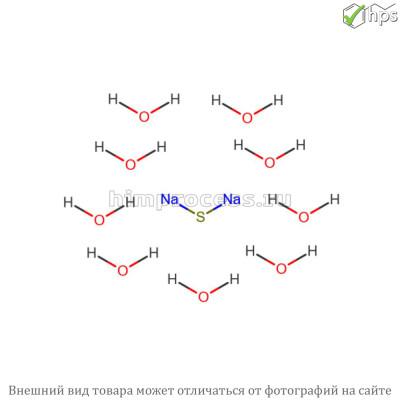 Натрий сернистый 9-водный