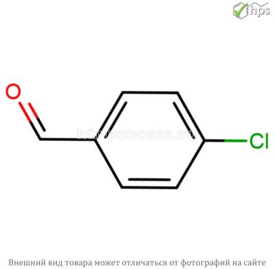 4-хлорбензальдегид