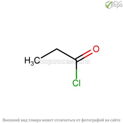 Пропионилхлорид