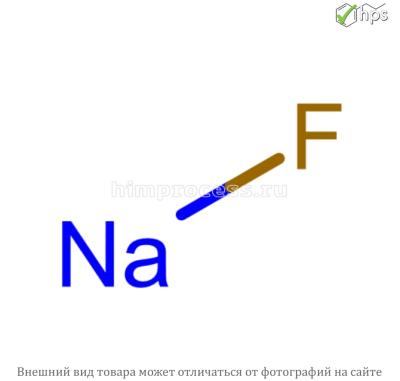 Натрий фтористый
