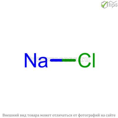 Натрий хлористый