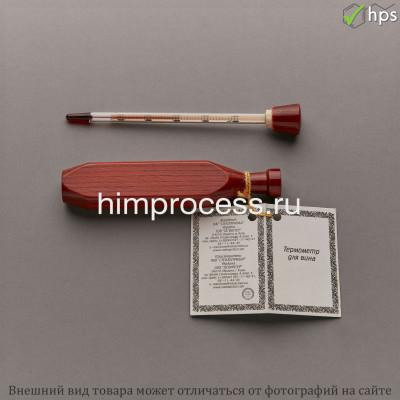 Термометр В-2 Сувенирный