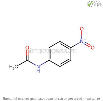 4-нитроацетанилид
