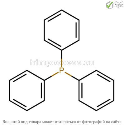 Трифенилфосфин
