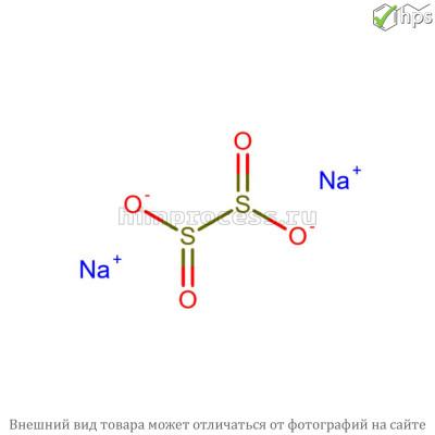 Натрий дитионит