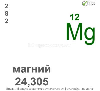 Магний порошок МГС-99