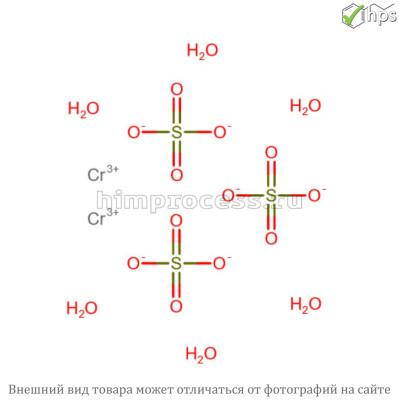 Хром III сернокислый 1-водный